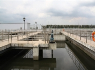 Precision-Machinery Industrial Park Wastewater Treatment Plant of Kunshan Development Zone